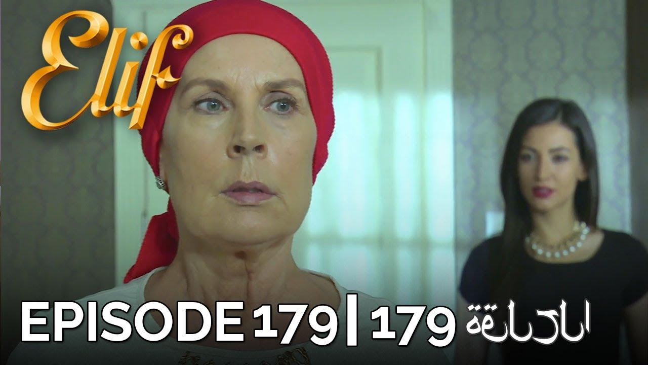Download Elif Episode 179 (Arabic Subtitles)   أليف الحلقة 179