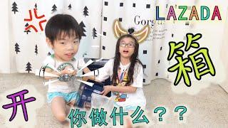 Lazada首次开箱 ♡ Delonghi Coffee M…