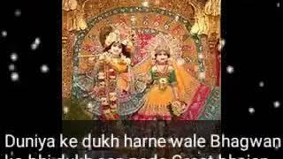 【HD】Duniya ke dukh harne wale Bhagwan ko bhi dukh aan pada    Famous Bhajan