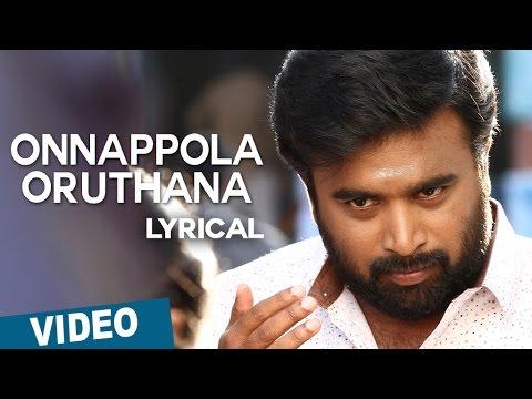 Onnappola Oruthana Song with Lyrics | Vetrivel | M.Sasikumar | Mia George | D
