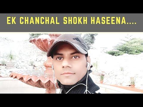 Ek Chanchal Shokh Haseena || Chanchal Shokh Haseena By Manish Raj