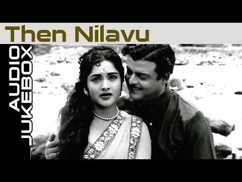 Then Nilavu (1961) All Songs Jukebox | Gemini Ganesan, Vyjayanthimala | Old Romantic Tamil Songs