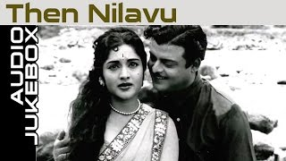 Then Nilavu (1961) All Songs Jukebox | Gemini Ganesan, Vyjayanthimala | Old Romantic Tamil Songs