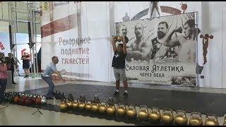 Феноменальное доношение Руслана Мальцева - 132,2 кг (41+42+49)! Побитие alltime рекорда П.Ф.Крылова
