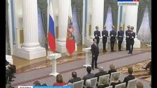 Россия отметила День науки