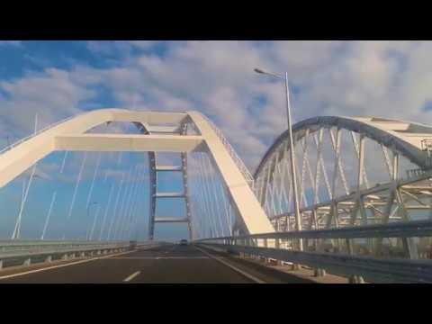 Из Севастополя в Москву через Крымский мост. День первый.