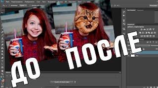 Как заменить лица в Фотошоп