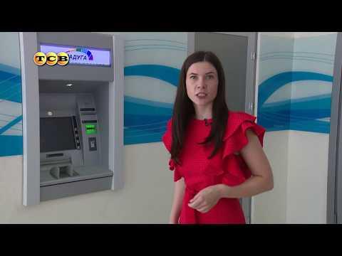 Как пользоваться пластиковой картой в банкомате