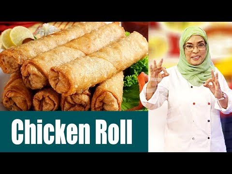 Chicken Roll - Dawat E Rahat - 25 May 2018 | AbbTakk