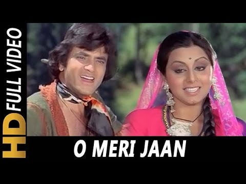 Jaan film ka gana hindi song video calling mein