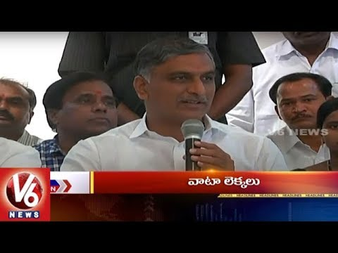 9PM Headlines | Ministers Release Sagar Water | TRS Warns Congress | World Telugu Conference | V6