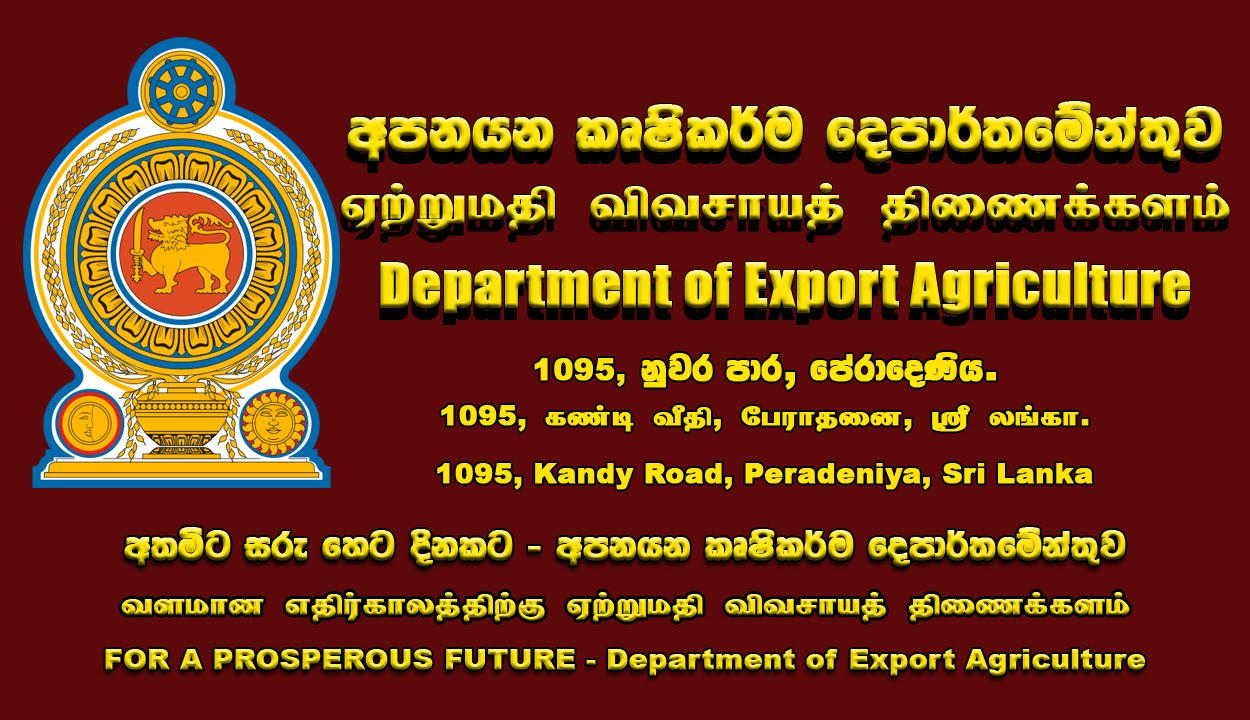 Department of Export Agriculture -1 (Sri Lanka)