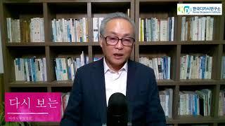 한국디카시연구소 KDI방송 디카시 보는 디카시 창작입문…