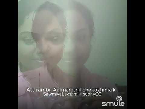 Attirambil aalmarathil.... SawmiyaLakshmi.