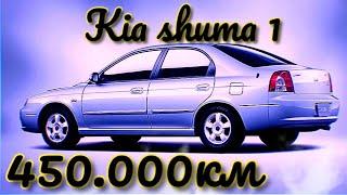 Kia Shuma 1. Разгон до 100км/ч.  Уникальная и редкая машина с пробегом 450.000км.