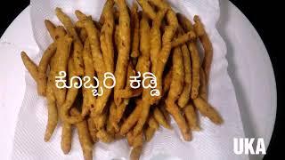 aloo snacks indian recipe