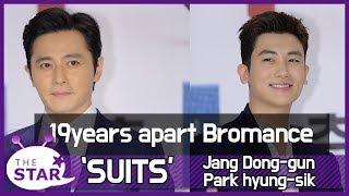 """'SUITS'(슈츠) 박형식(Park Hyung-sik)∙ 장동건(Jang Dong-gun) """"19살 차이 브로맨스"""" (슈츠 제작발표회)"""