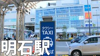 【兵庫】タコと玉子焼の街 JR明石駅を散策[Hyogo] Walking around JR Akashi Sta, the town of octopus and Akashiyaki