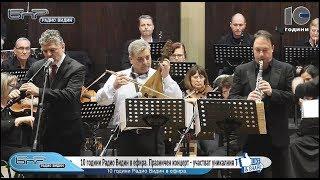 10 години Радио Видин - концерт с участието на Теодосий Спасов, Илиян Илиев и Силви Сливенов