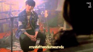 [Thai Sub] Preview Kang Seungyoon solo song cut - Ost. We Broke Up