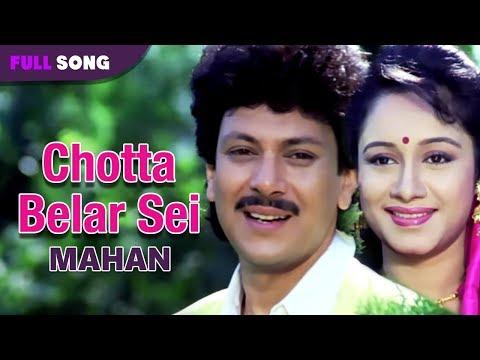 Kumar Sanu Kavita Krishnamurthy 3 Chotta Belar Sei Mp3 Download