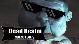 Dead Realm или Игра в прятки вместе с ко
