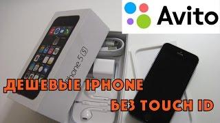 видео iphone 6s дешево