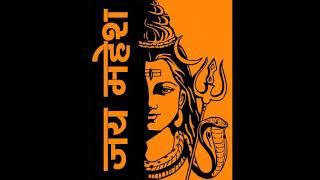 Shiv Mantra Nagendra Haraya Trilchanaya