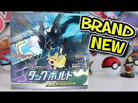 *NEW* Pokemon Tag Bolt Booster Box Opening