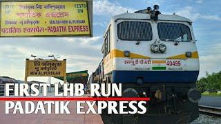 Padatik Express   First LHB Run   Departing New Alipurduar