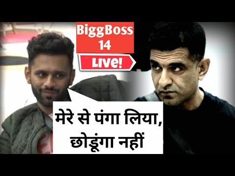 Download Rahul Vaidya ne Kiya Eijaz ko diya Khula Challenge, Kaha Muzhse Panga loge to Theek nahi