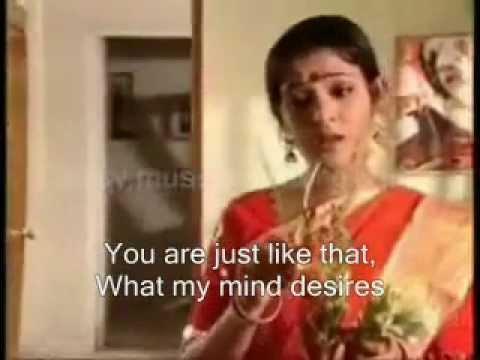 What My Mind Desires - Amaro Parano Jaha Chay