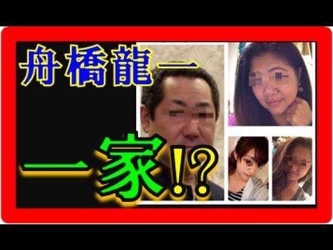 上村遼太さん 犯人画像 ~家族写真~【川崎中1事件】