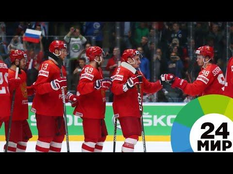 В статусе фаворита: чего ждать от матча Россия – Финляндия - МИР 24