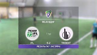 Обзор матча IFL Trident Турнир по мини футболу в Киеве