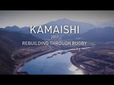 The inspiring story of RWC 2019 host city Kamaishi