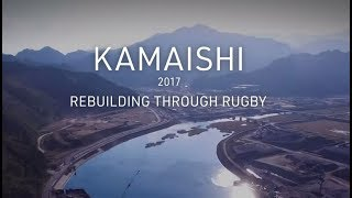 The inspiring story of RWC 2019 host city Kamaishi