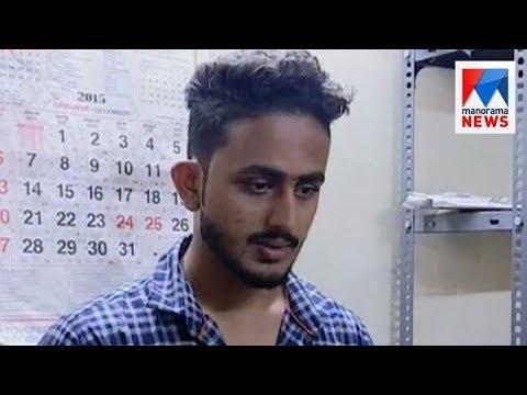 Kasargod Native Arrested On Rape At Thambanoor | Manorama News