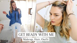 Ετοιμαστείτε μαζί μου - Get ready with me | Marinelli