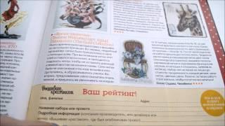 обзор старых журналов