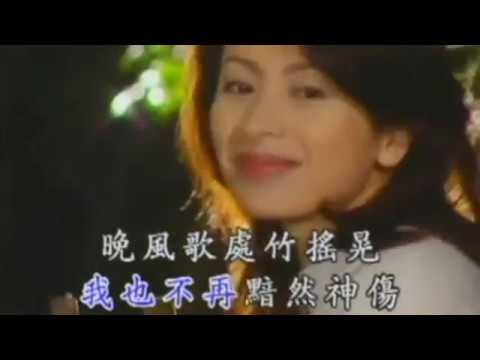 龍飄飄 - 晚風 - YouTube