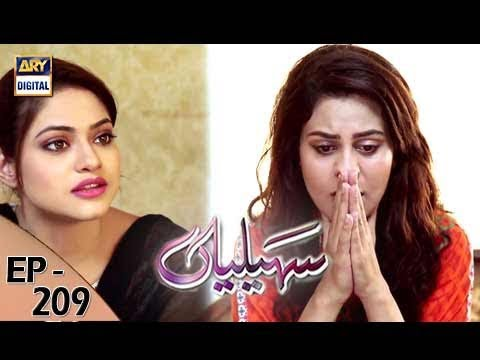 Saheliyaan - Ep 209 - 22nd August 2017 - ARY Digital Drama
