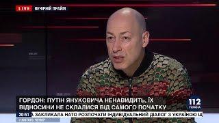 Гордон о Немцове
