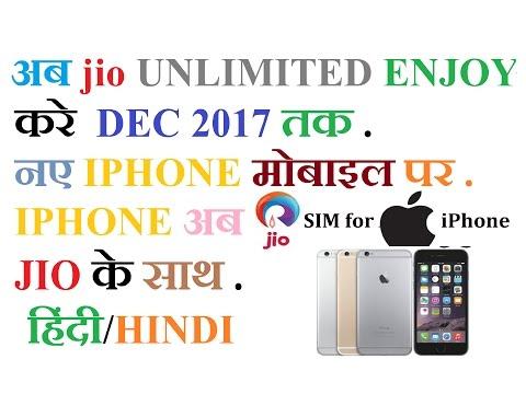 Jio 1 year  Unlimited On new iPhone हिंदी/HINDI