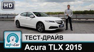 Acura TLX - тест-драйв от InfoCar.ua (Акура)