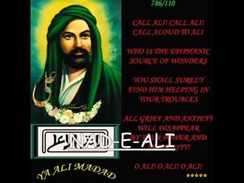 NAD-E-ALI (A.S)