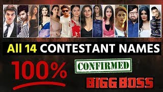 Bigg Boss 13 : BB 13 Officially Confirmed 14 CONTESTANT NAMES For Bigg Boss 13
