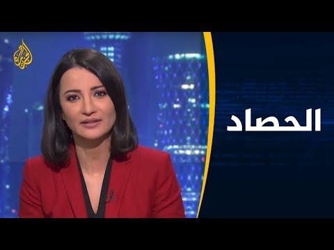 الحصاد: السعودية تستهدف معارضيها باختراق حساباتهم بتويتر  - نشر قبل 7 ساعة