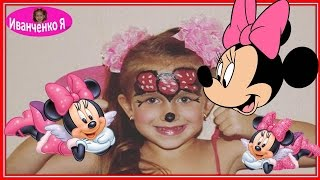 Ксюша МИННИ МАУС  макияж аквагрим и играем Видео для детей Akvagrim Minnie Mouse Video for children