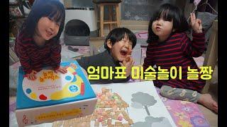 엄마표 미술놀이 아이중심으로 놀이하는 놀짱 놀이박스 3…